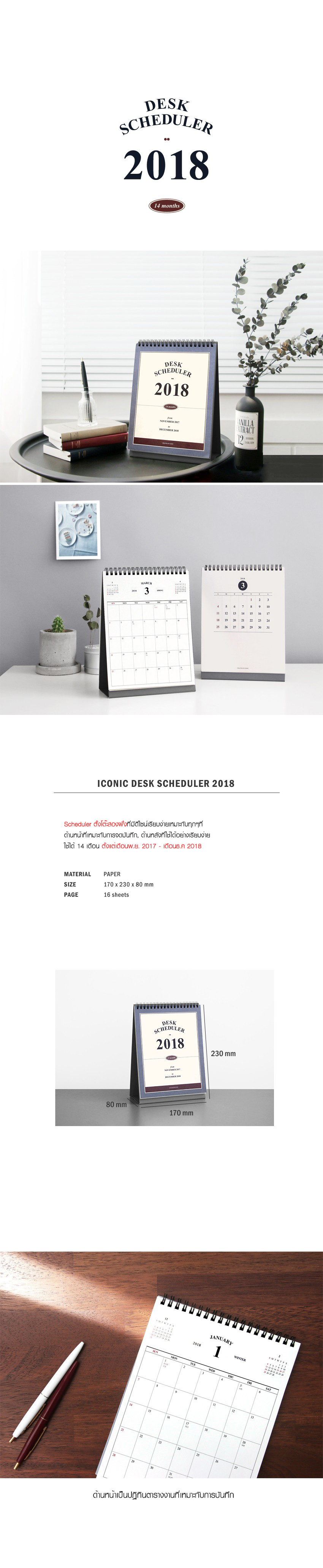 2018-desk-scheduler-1.jpg