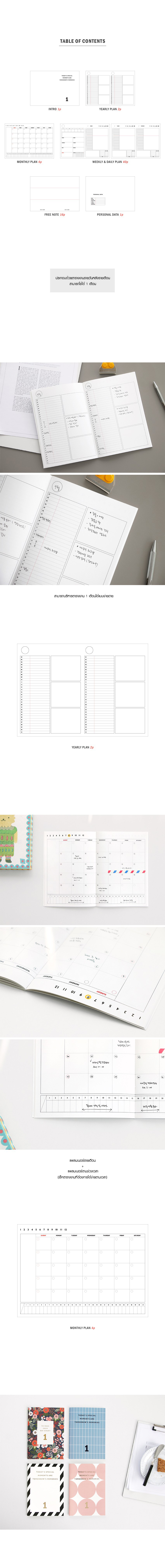 becoming-planner-1-month-3.jpg
