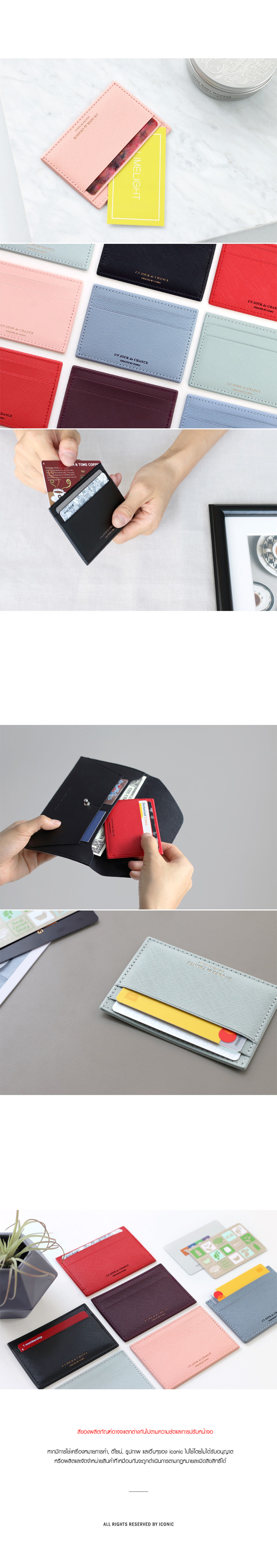 flat-card-pocket-v.2-d5.jpg