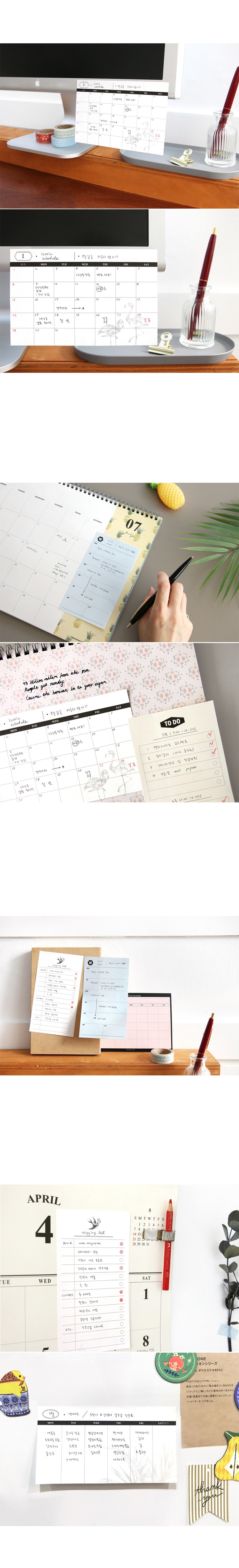 sticky-monthly-planner-4.jpg