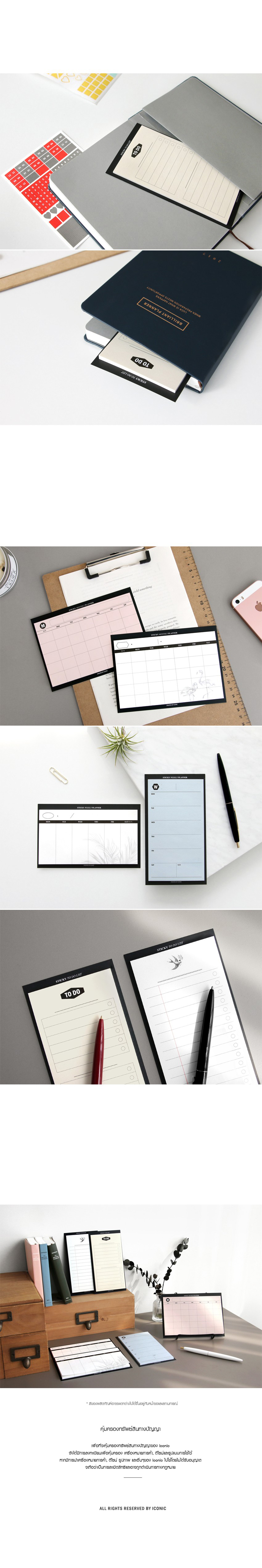 sticky-monthly-planner-5.jpg
